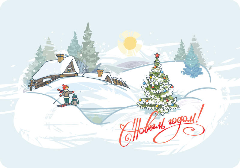 International_greetings_holidays_students_San_Raffaele_University (7)