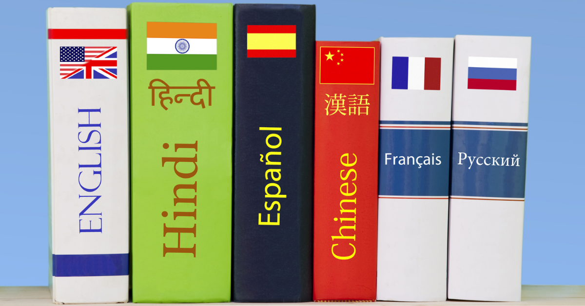 Mother language, a cultural and cognitive richness